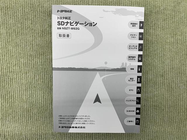 F ジャック フルセグ メモリーナビ DVD再生 電動スライドドア HIDヘッドライト(12枚目)