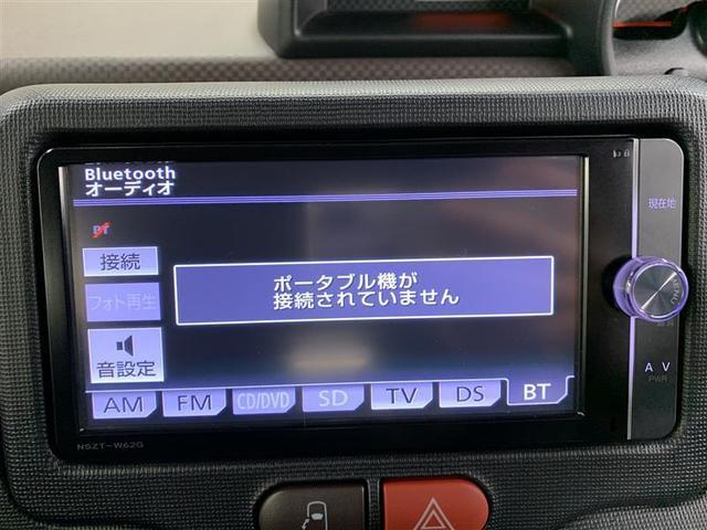 F ジャック フルセグ メモリーナビ DVD再生 電動スライドドア HIDヘッドライト(20枚目)