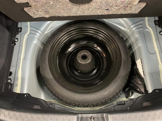 S ワンセグ メモリーナビ ミュージックプレイヤー接続可 バックカメラ 衝突被害軽減システム(9枚目)