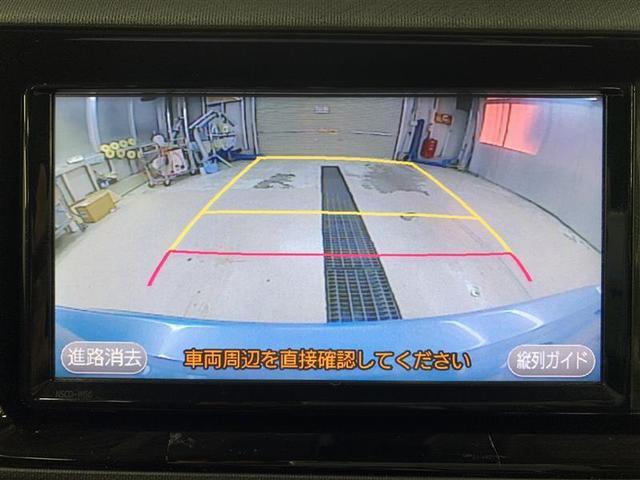 S ワンセグ メモリーナビ ミュージックプレイヤー接続可 バックカメラ 衝突被害軽減システム(16枚目)