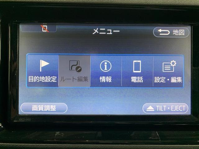 S ワンセグ メモリーナビ ミュージックプレイヤー接続可 バックカメラ 衝突被害軽減システム(17枚目)
