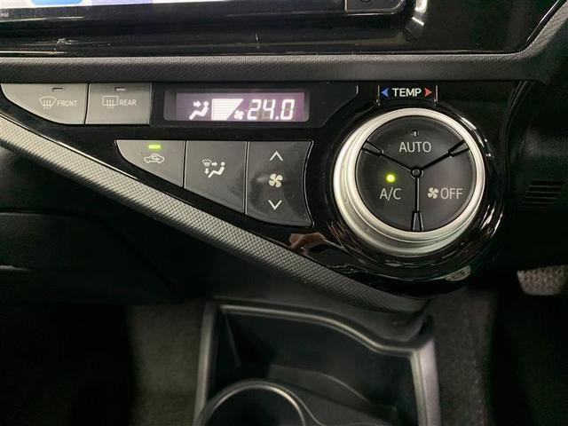 S ワンセグ メモリーナビ ミュージックプレイヤー接続可 バックカメラ 衝突被害軽減システム(18枚目)