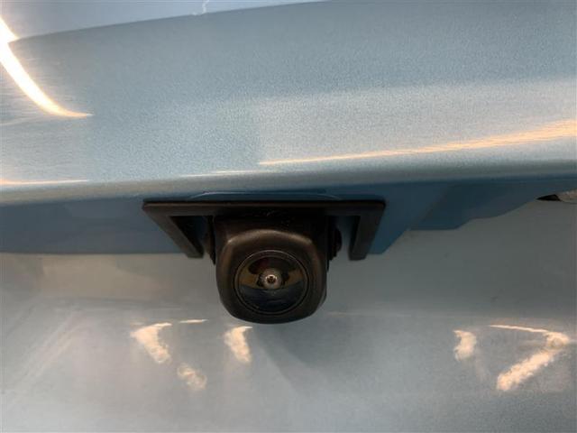 S ワンセグ メモリーナビ ミュージックプレイヤー接続可 バックカメラ 衝突被害軽減システム(28枚目)