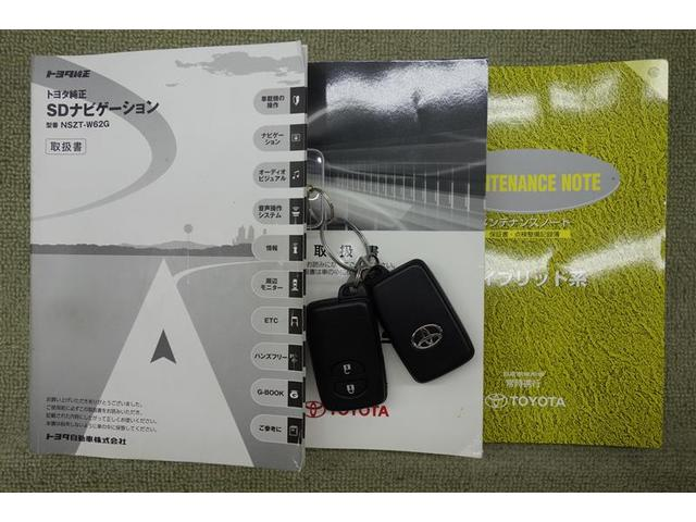 トヨタ プリウス S バックモニター メモリーナビ フルセグ ETC HID