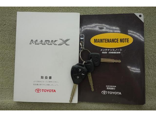 トヨタ マークX 250G Fパッケージ バックモニター メモリーナビ 地デジ