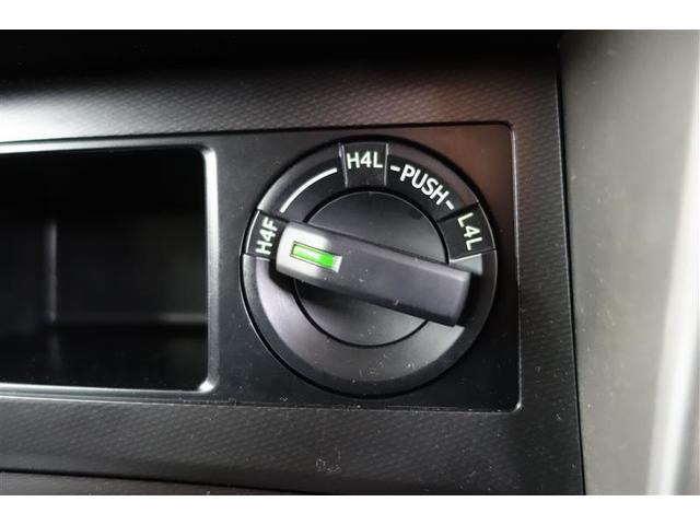 TX Lパッケージ 4WD バックモニター HDDナビ(12枚目)