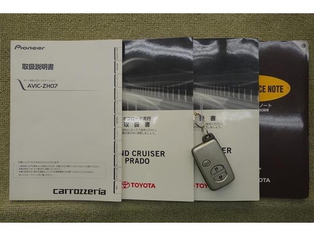 TX Lパッケージ 4WD バックモニター HDDナビ(20枚目)