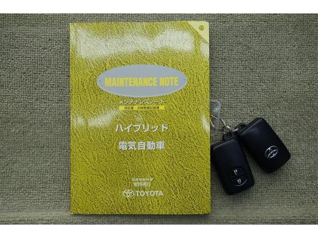 S バックモニター HDDナビ フルセグ スマートキー(20枚目)