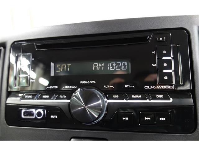 オーディオは、ラジオ、CDのみです