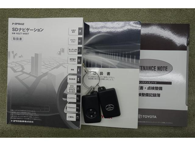 1.5F EXパッケージ バックモニター メモリーナビ(20枚目)