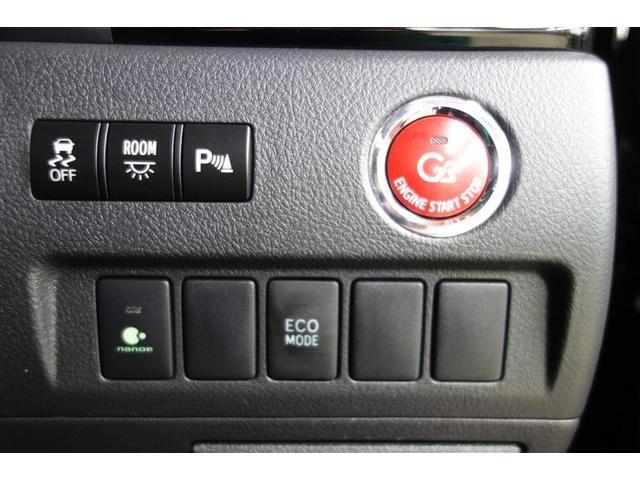 240S G's 両側電動スライドドア バックモニター(14枚目)