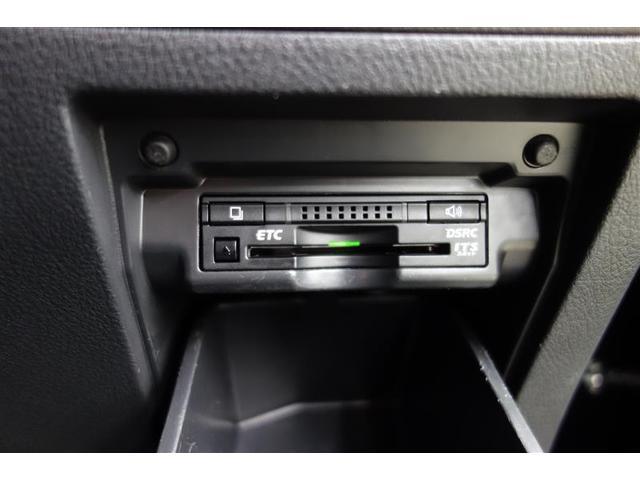 240S G's 両側電動スライドドア バックモニター(15枚目)