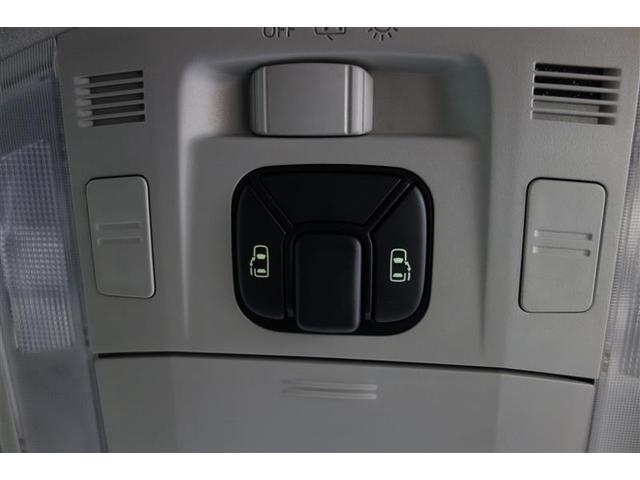 240S G's 両側電動スライドドア バックモニター(17枚目)