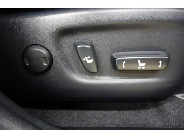 エレガンス 4WD バックモニター メモリーナビ フルセグ(17枚目)