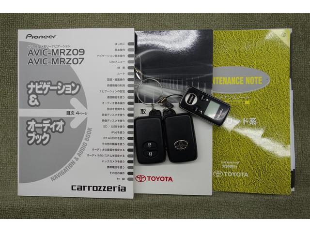 S バックモニター メモリーナビ ワンセグ スマートキー(20枚目)