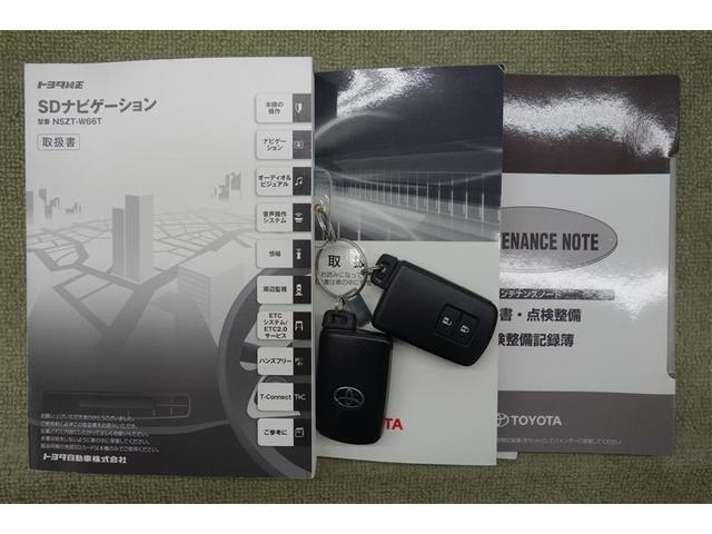 150X Sパッケージ 4WD メモリーナビ フルセグ(20枚目)