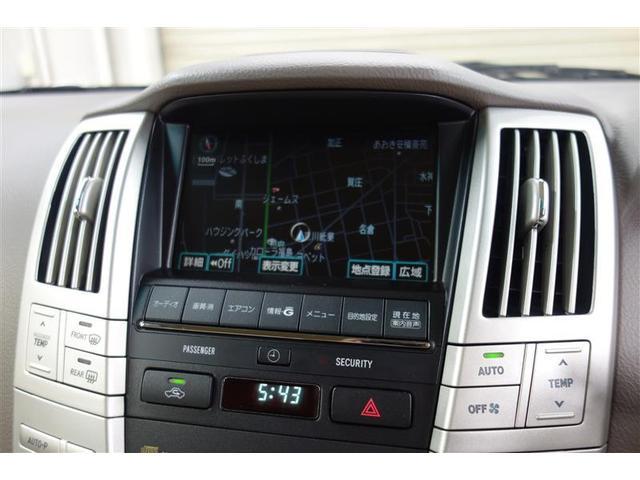 240G プレミアムLパッケージ バックモニター HDDナビ(9枚目)