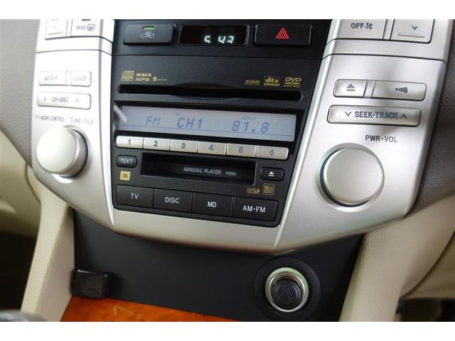 240G プレミアムLパッケージ バックモニター HDDナビ(10枚目)