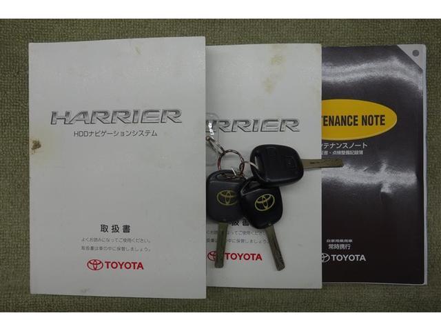 240G プレミアムLパッケージ バックモニター HDDナビ(20枚目)