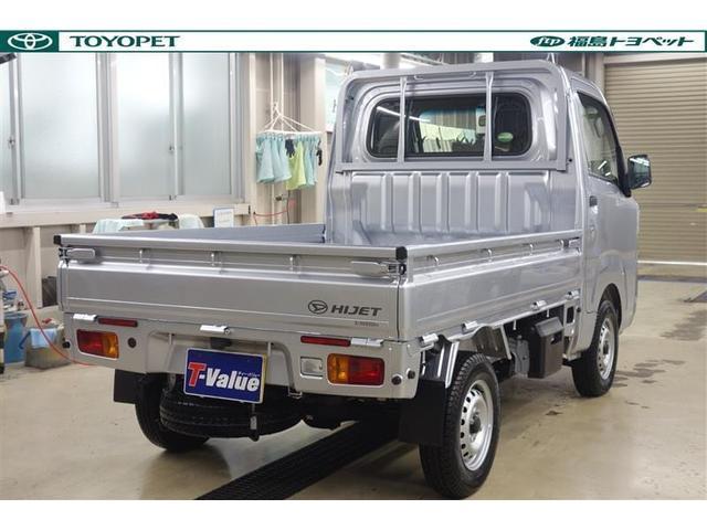 スタンダードSAIIIt 4WD 5MT スマートアシスト(3枚目)