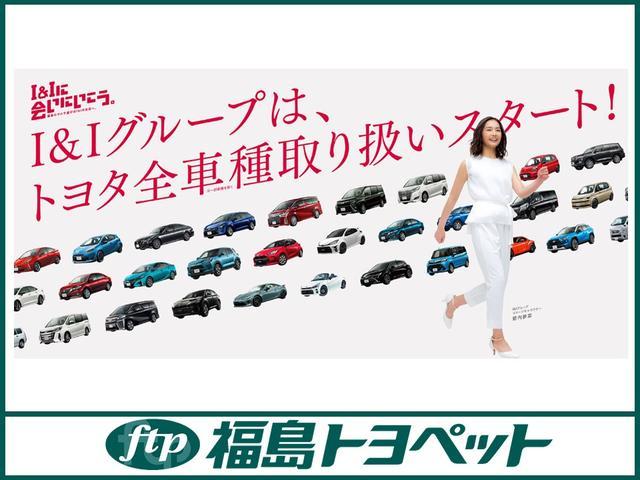 「トヨタ」「エスクァイア」「ミニバン・ワンボックス」「福島県」の中古車22