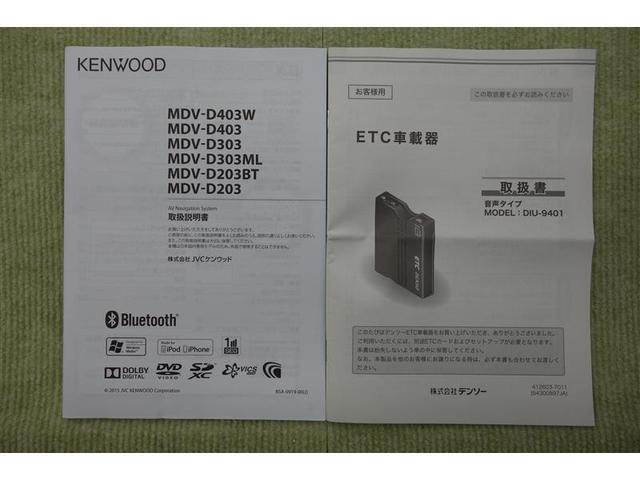 S バックカメラ ナビ ワンセグ 衝突軽減 スマートキー(19枚目)