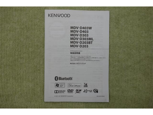 S メモリーナビ ワンセグ スマートキー ETC Bモニター(20枚目)