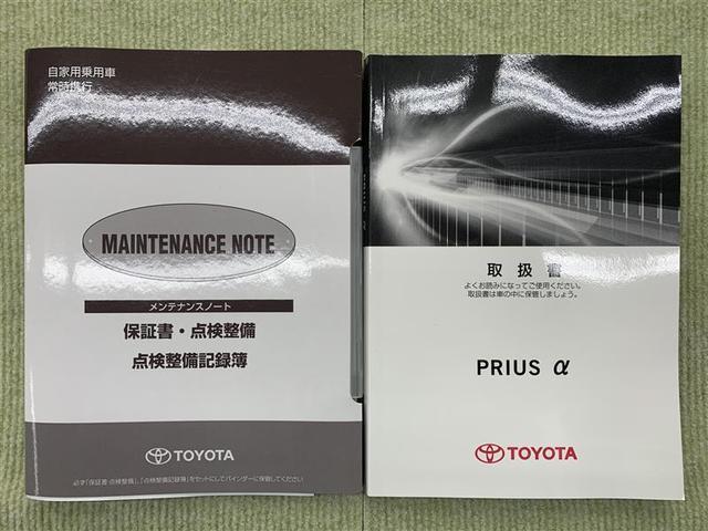 「トヨタ」「プリウスα」「ミニバン・ワンボックス」「福島県」の中古車18