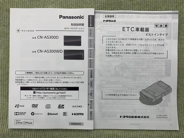 「トヨタ」「プリウスα」「ミニバン・ワンボックス」「福島県」の中古車20