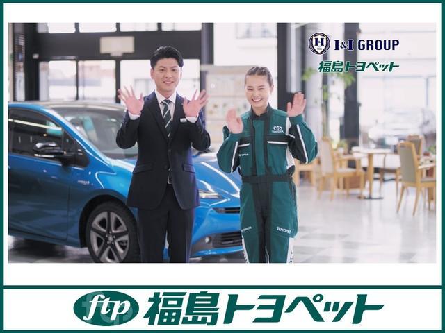 「トヨタ」「プリウスα」「ミニバン・ワンボックス」「福島県」の中古車29