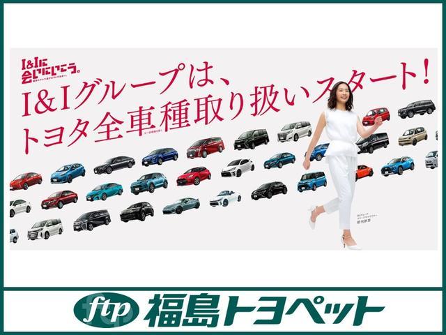 「トヨタ」「プリウスα」「ミニバン・ワンボックス」「福島県」の中古車30
