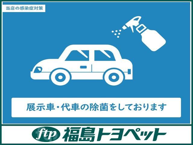 「トヨタ」「プリウスα」「ミニバン・ワンボックス」「福島県」の中古車46