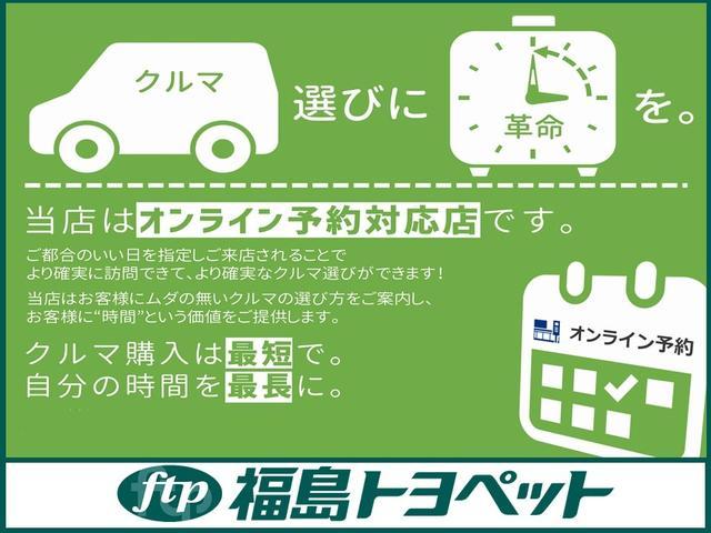 「トヨタ」「プリウスα」「ミニバン・ワンボックス」「福島県」の中古車51