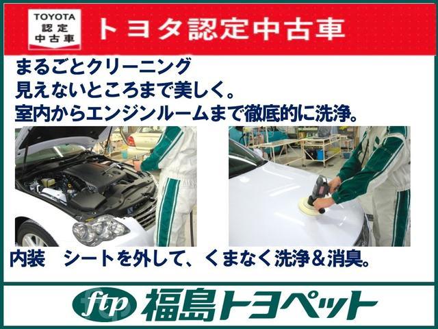 「トヨタ」「ヴィッツ」「コンパクトカー」「福島県」の中古車38