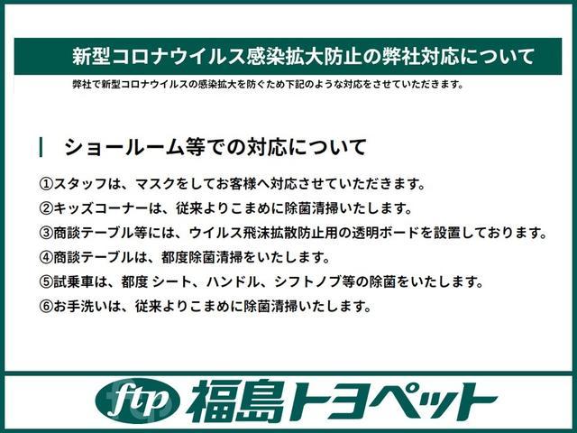「トヨタ」「ヴィッツ」「コンパクトカー」「福島県」の中古車43