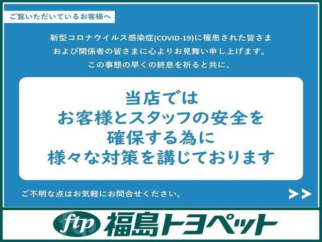 「トヨタ」「ヴィッツ」「コンパクトカー」「福島県」の中古車45
