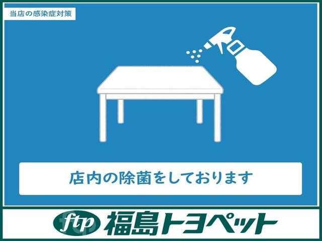 「トヨタ」「ヴィッツ」「コンパクトカー」「福島県」の中古車49