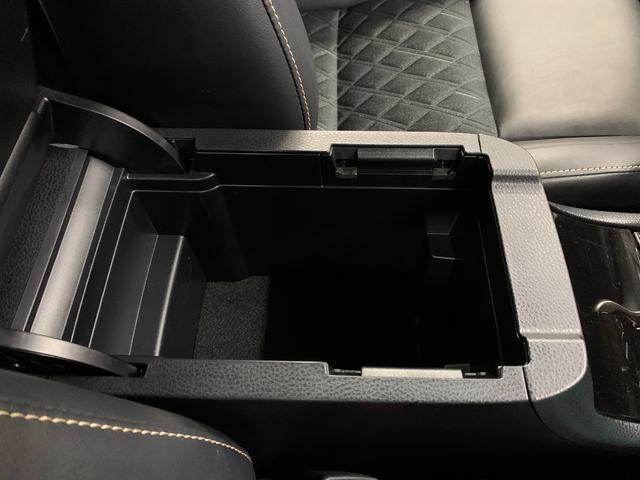 エレガンス 4WD バックカメラ メモリーナビ ワンセグ ワンオーナー スマートキー(27枚目)