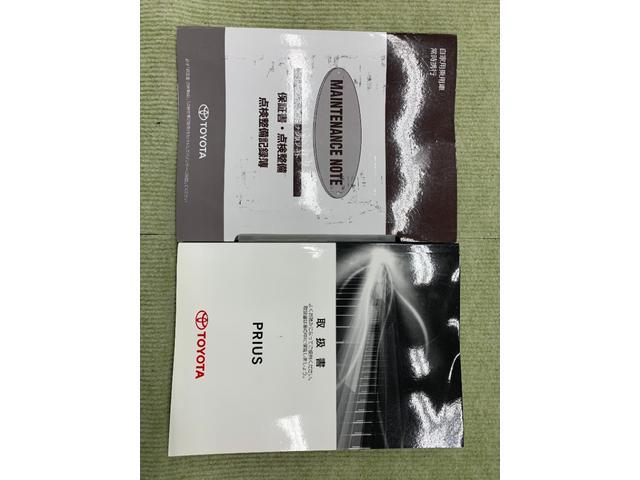 A フルセグ メモリーナビ DVD再生 バックカメラ 衝突被害軽減システム ETC LEDヘッドランプ(24枚目)