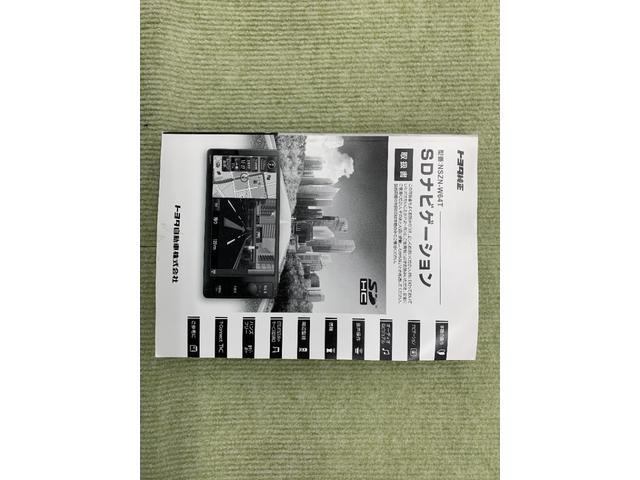 A フルセグ メモリーナビ DVD再生 バックカメラ 衝突被害軽減システム ETC LEDヘッドランプ(26枚目)