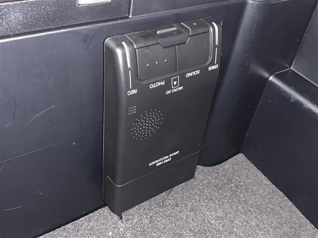 プログレス メタル アンド レザーパッケージ 革シート 4WD フルセグ DVD再生 ミュージックプレイヤー接続可 バックカメラ 衝突被害軽減システム ETC ドラレコ LEDヘッドランプ ワンオーナー(15枚目)