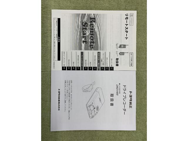 プログレス メタル アンド レザーパッケージ 革シート 4WD フルセグ DVD再生 ミュージックプレイヤー接続可 バックカメラ 衝突被害軽減システム ETC ドラレコ LEDヘッドランプ ワンオーナー(25枚目)