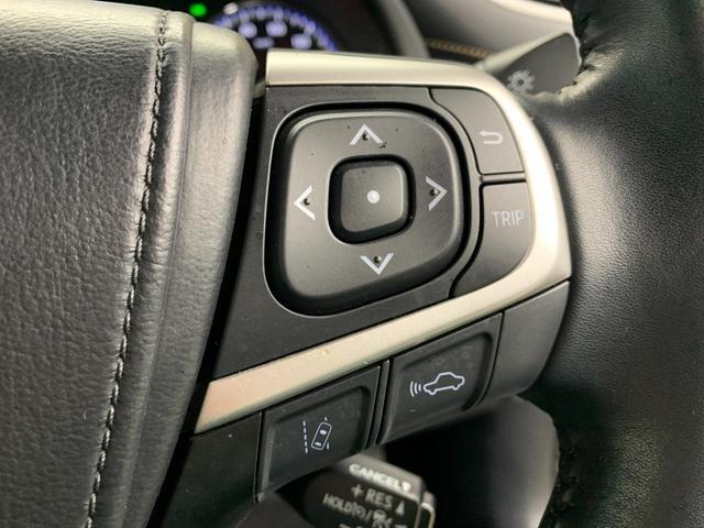 プログレス メタル アンド レザーパッケージ 革シート 4WD フルセグ DVD再生 ミュージックプレイヤー接続可 バックカメラ 衝突被害軽減システム ETC ドラレコ LEDヘッドランプ ワンオーナー(26枚目)