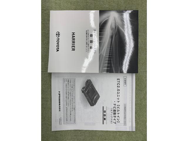 プログレス メタル アンド レザーパッケージ 革シート 4WD フルセグ DVD再生 ミュージックプレイヤー接続可 バックカメラ 衝突被害軽減システム ETC ドラレコ LEDヘッドランプ ワンオーナー(29枚目)