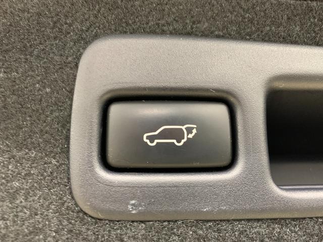 プログレス メタル アンド レザーパッケージ 革シート 4WD フルセグ DVD再生 ミュージックプレイヤー接続可 バックカメラ 衝突被害軽減システム ETC ドラレコ LEDヘッドランプ ワンオーナー(38枚目)