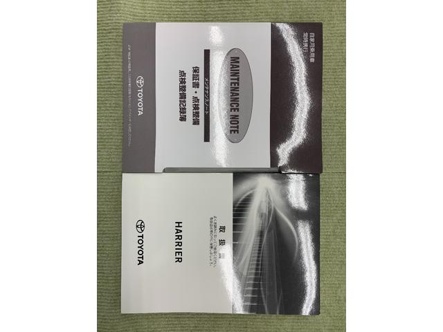プログレス メタル アンド レザーパッケージ 革シート 4WD フルセグ DVD再生 ミュージックプレイヤー接続可 バックカメラ 衝突被害軽減システム ETC ドラレコ LEDヘッドランプ ワンオーナー(40枚目)