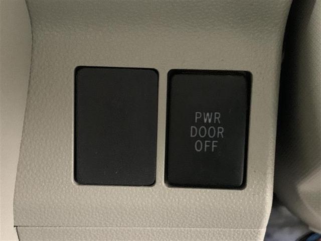 X SA ワンセグ メモリーナビ DVD再生 ミュージックプレイヤー接続可 バックカメラ 衝突被害軽減システム 電動スライドドア ワンオーナー アイドリングストップ(16枚目)