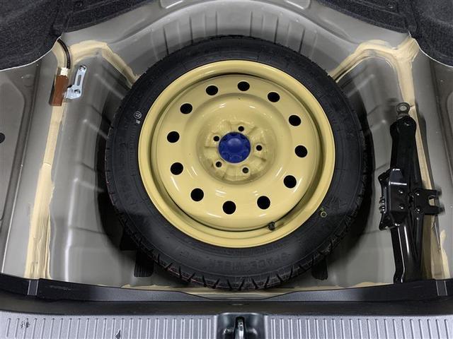 250G Sパッケージ・イエローレーベル フルセグ メモリーナビ DVD再生 バックカメラ ETC HIDヘッドライト(9枚目)