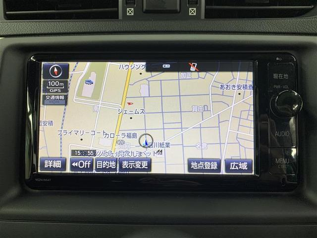 250G Sパッケージ・イエローレーベル フルセグ メモリーナビ DVD再生 バックカメラ ETC HIDヘッドライト(11枚目)