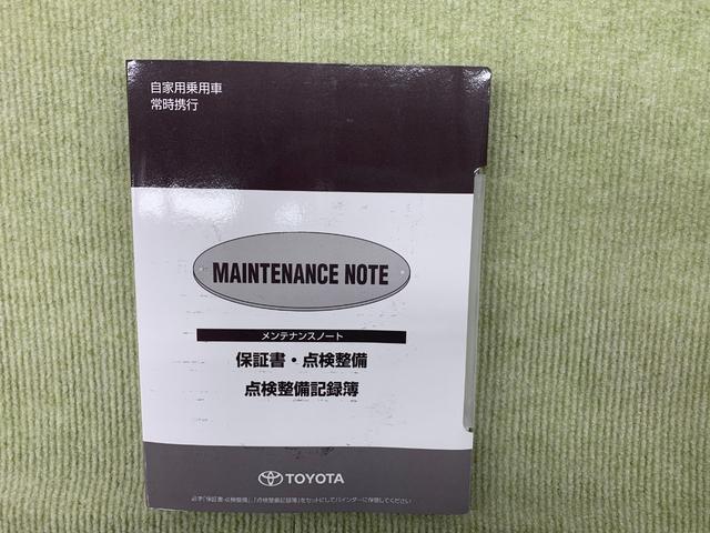 250G Sパッケージ・イエローレーベル フルセグ メモリーナビ DVD再生 バックカメラ ETC HIDヘッドライト(23枚目)